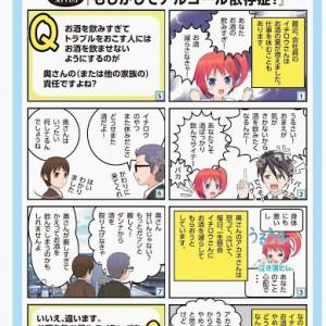 Kazokuちゃんシリーズ