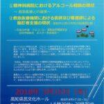 平成29年度活動報告会を開催いたします。